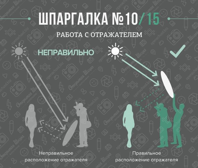 fotoshpargalka-10