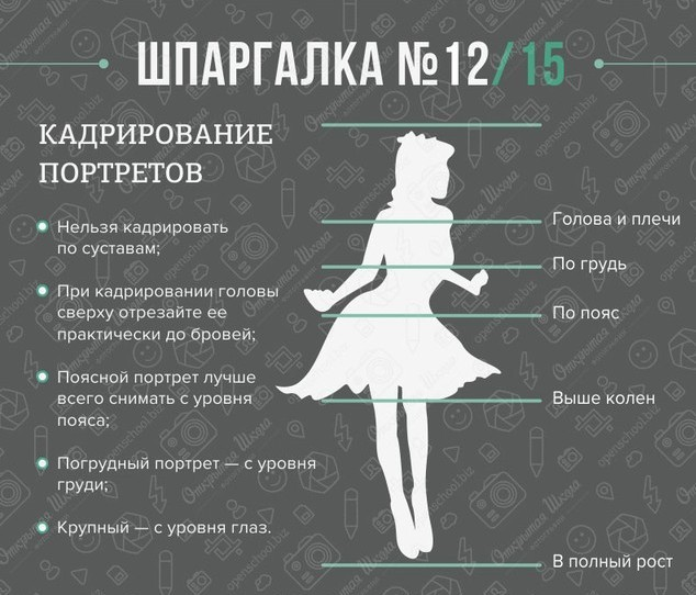 fotoshpargalka-12