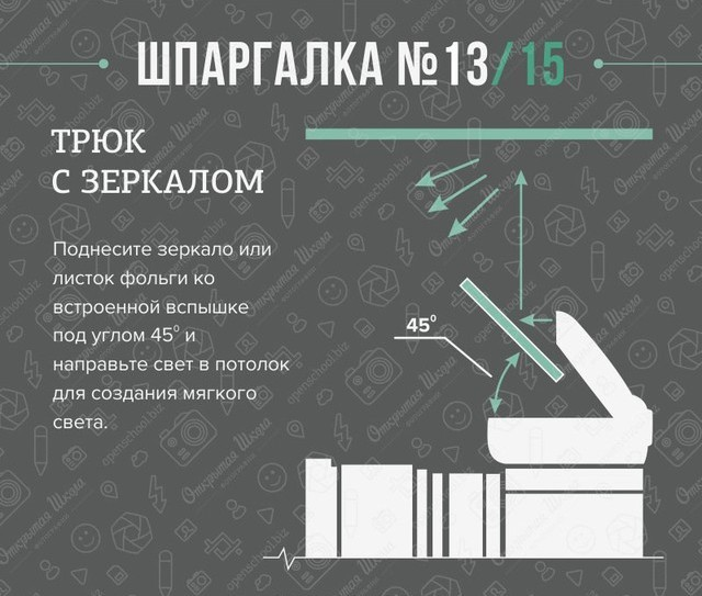 fotoshpargalka-13
