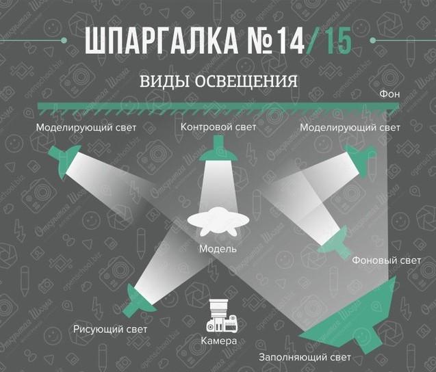 fotoshpargalka-14