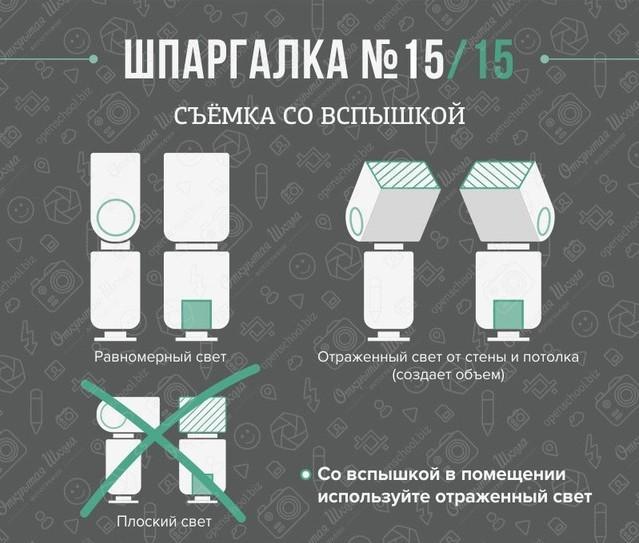 fotoshpargalka-15