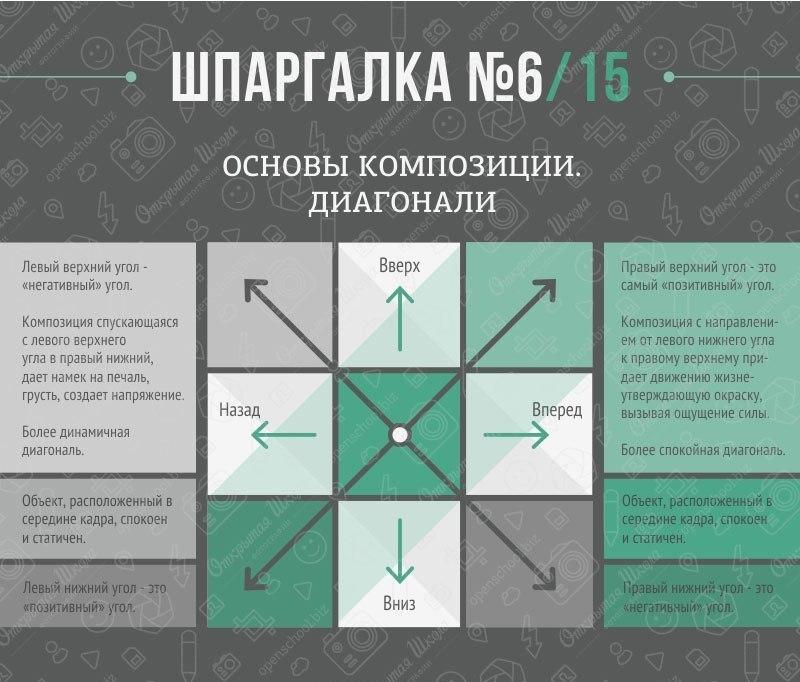 fotoshpargalka-6