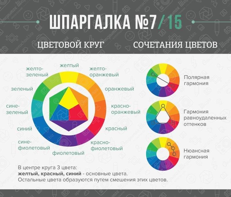 fotoshpargalka-7